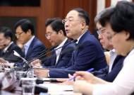 정부, 비상장 벤처 '차등의결권' 주식 발행 허용키로
