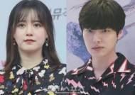 [단독]안재현 생일파티·구혜선 소고기 뭇국의 전말