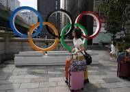 욱일기 허용한 조직위…도쿄올림픽, 정말 왜이러나