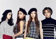 에프엑스 데뷔 10주년 기념 굿즈… 중국 팬 광고는 무산