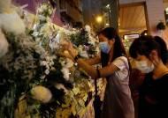 홍콩 시위대...송환법 폐기 이어 행정장관 직선제로