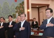 [월간중앙] 격랑의 동북아, 지도자의 책무 - '평화경제'는 '통일대박'의 판박이