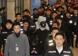 경찰, 인터폴과 공조해 해외도피사범 241명 검거…사기나 <!HS>불법<!HE> <!HS>도박<!HE>이 대부분