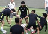 [미리보는 오늘] 벤투호, 월드컵 마지막 '모의고사'…손흥민·이강인 나오나?