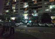 우윳값 25만원 미납 고지서 남긴채···대전 일가족 4명의 비극