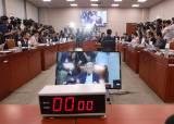 조국 <!HS>청문회<!HE> 6일 확정…동양대 총장 뺀 <!HS>증인<!HE> 11명 채택