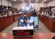 조국 청문회 6일 확정…동양대 총장 뺀 증인 11명 채택