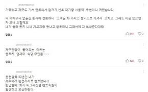 """[손민호의 레저터치] 댓글만 3000개 """"제주도 렌터카 불쾌하고 불안하다"""""""