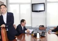위조의혹 풀 동양대 총장···이 증인 1명 빼려 16시간 걸렸다