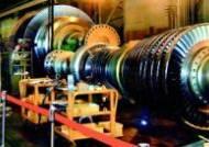 '탈원전'에 해외서 숨통…두산중공업, 영국서 2000억 원전 수주