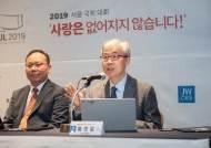 """여호와의증인 """"대체복무 기간, 현역 1.5배 이내"""" 첫 공식입장"""