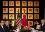 류허·므누신 통화…13차 무역협상 10월초 워싱턴서 개최 합의