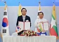 우리금융그룹, 미얀마 상공회의소연합회와 기업의 해외 진출 지원 업무협약