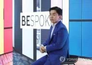 [CEO 동정]이동우 롯데하이마트 대표, 자사주 3000주 추가 매입 外