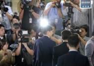 """""""5공 청문회 수준""""…시작 전부터 뜨거웠던 조국 청문회 열기"""