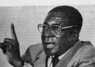 '사상최악 독재자' 무가베 짐바브웨 전 대통령 95세로 사망