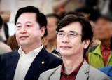 한국당, 동양대 총장에 전화한 유시민·김두관 검찰 고발키로