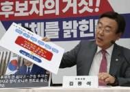 [단독]조국펀드 15억 출자사, 공공기관서 200억 투자 받았다