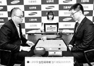 양딩신, 탕웨이싱에 반격…삼성화재배 우승자 최종국서 결판