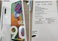 """""""침체된 D램 가격, 늘어나는 5G 스마트폰이 끌어 올릴 것"""""""