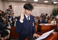 """조국 """"말과 행동 달라 죄송, 검찰개혁 완결로 국민께 보답"""" [모두발언 전문]"""