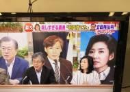 '양파남자vs얼음공주' 한국 장사로 시청률 끌어올리는 일본 와이드쇼