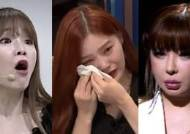 [REVIEW: QUEENDOM EP.2] Legendary PARK BOM Defeated, OH MY GIRL In Tears, And More