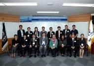 연세대 바른ICT연구소 '4차 산업혁명 시대 개인정보 활용' APB 포럼
