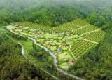 [분양 <!HS>FOCUS<!HE>] 택지 330㎡+농장 1650㎡=1필지에 1150만원