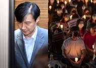 """고려대 3차 촛불 """"기회 평등·과정 공정·결과 정의의 장례식"""""""