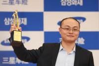 """삼성화재배 두 번째 우승한 탕웨이싱 """"커제가 우승할 줄 알았다"""""""