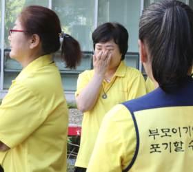 <!HS>세월호<!HE> 단체, '특조위 조사방해' 23명 명단 추가 발표