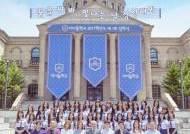 '아이돌학교' 진상위, 사기 혐의 등으로 제작진 형사 고소