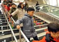 한국야쿠르트, 나눔과 상생 위한 참여형 사회공헌활동 지속적으로 전개