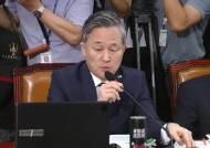 [영상] 조국 청문회…여당은 '엄호', 야당은 '공세'