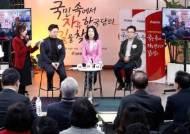 """""""슈스케식 공개오디션 하자""""…총선 7개월 앞둔 한국당의 '공천 세미나'"""