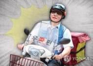 물량 폭주 추석 택배 배달 뒤…우체국 집배원 교통사고 사망
