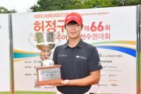 '국가대표 DNA' 박형욱, '2등 징크스' 깨고 허정구배 우승