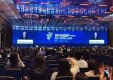 IT<!HS>총수<!HE> 한자리에..중국의 기술혁명의 향방은?