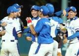 청소년 야구, 숙적 일본에 연장전 끝에 5-4 역전승