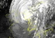 태풍 링링, 초속 54m 역대급 강풍 몰아쳤다···내일부턴 폭우
