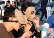 """광화문광장에 문 연 미세먼지 레스토랑 """"마스크 없인 못 먹어"""""""