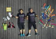 남편 손잡고 340회 마라톤 완주, 아내는 시각장애인이었다