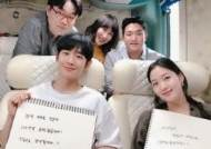 '유열의 음악앨범' 100만 관객 돌파, 김고은·정해인 감사 손편지 공개