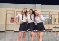 """""""워너비 몸매의 정석""""..장윤주, 아이린X조이와 '아는 형님' 녹화 인증샷"""