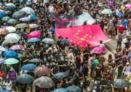 홍콩 시위가 내 통장을 위협한다…'링크드 투자'로 확산하는 '파생 포비아'