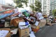 스티로폼·보자기…추석 선물이 남긴 쓰레기 처리방법은