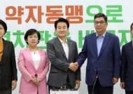 600만 소상공인 정당 창당···여당 대신 평화당 손잡는 이유