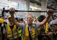 최루탄에 지팡이로 맞섰다…85세 노인이 홍콩시위 간 이유
