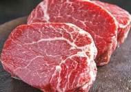 [건강한 가족] 고기를 먹어야 건강한 다이어트 비만·탈모 막아
